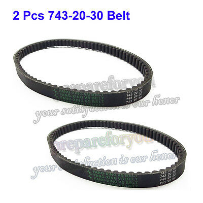 2 Pcs 743 20 30 CVT Drive Belt For Moped Scooter ATV Quad Go Kart GY6 125 150cc