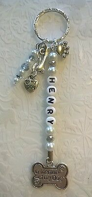 In memory of my Dog loss keyring~memorial~keepsake~pet loss~I love my dog gift
