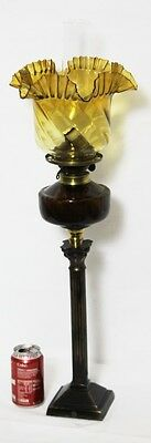 Victorian Corinthian Column Lemon Glass Tulip Shade Oil Lamp - FREE P&P [1741]