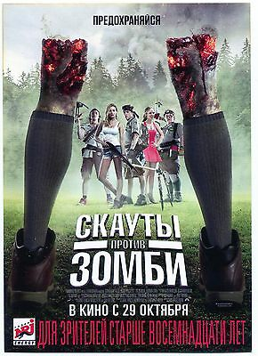 Scouts Guide to the Zombie Apocalypse (2015) poster promotional lobby cards