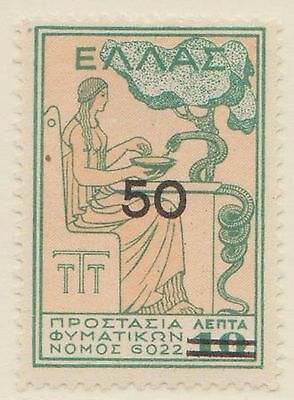 (ZN-122) 1941 Greece 50L health stamp surcharged