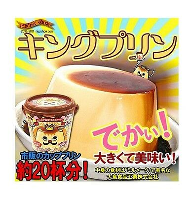King Pudding GIGA Pudding Make kit JAPAN KA-00182 yoshina