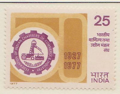 (IC-219) 1977 India 25p Chamber of commerce