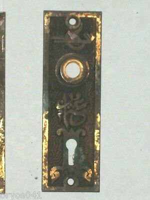 Antique Mallory & Wheeler Door Knob Backplates