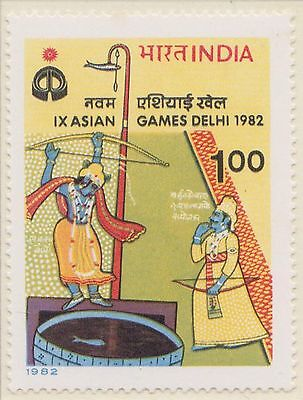 (IC-295) 1982 India 1R 9th Asian games