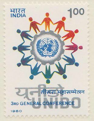 (IC-252) 1980 India 1R people holding UN emblems