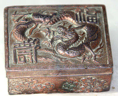 Original ANTIQUE c1800 Metal Sewing PIN BOX ASIAN DRAGON DESIGN