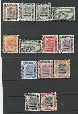Brunei 1947 View 1C - $1