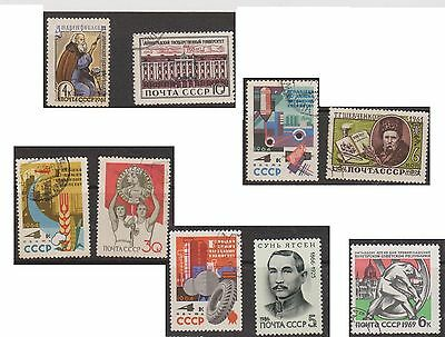 (OE-29) CCCP Russia mix of 18 stamps (A)