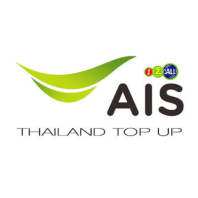 AIS 12Call Thailand - Top up, Refill - 300 BAHT DIRECTLY
