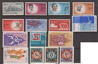 (OF-13) 1981-91 Indonesia mix of 27 stamps (B)