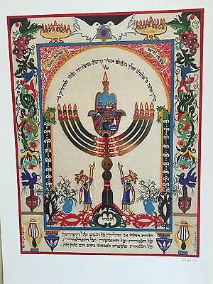 "MICHAEL ELKAYAM ""THE MENORAH""-HS-Ltd Ed LITHO-COA"