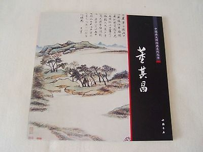 Chinese Brush Ink Painting Calligraphy Sumi-e Dong Qichang 董其昌 Landscape Tree