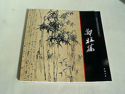 Chinese Brush Ink Art Painting Sumi-e Zheng banqiao 郑板桥 Bamboo XieYi Book
