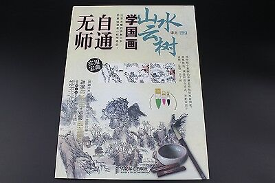 Self-Study Chinese Brush Painting Sumi-e How Draw Landscape Cloud Tree Books