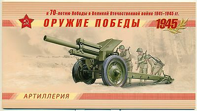 RUSSIA 2014 Booklet Weapon of the Victory. Artillery MNH