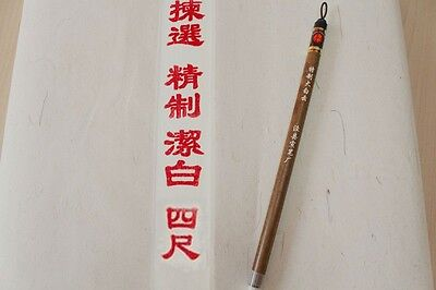 "100pc Ripe Rice Xuan Paper Painting Calligraphy Sumi-e54""×27""熟宣纸 ""Santu"" Brush"