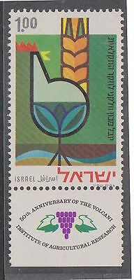 (JY48) 1971 Israel 1.00 anniversary of VOLCANI institute of archaeology MUH