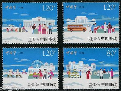 Chinese Dream People Happiness Sheetlet Mnh 3 2015-15m Chinese Stamps