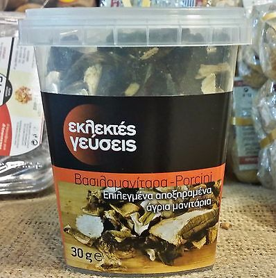 Greek Wild Dried Porcini Mushrooms (Boletus Edulis) 1.1oz - 30g Premium Quality