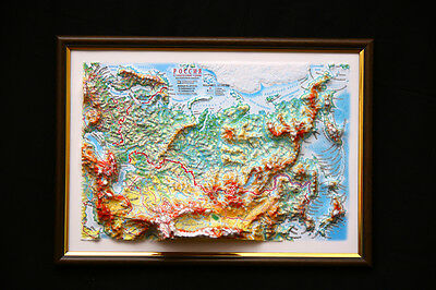 Russia Map 3D Raised Relief Framed Map Amazing Decorative Bird's-Eye View