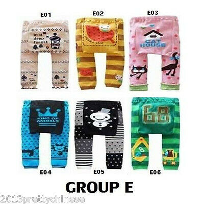 Baby Toddler Boys/Girls/Unisex Tights Trouser Leggings Pants Leg Warms Group E