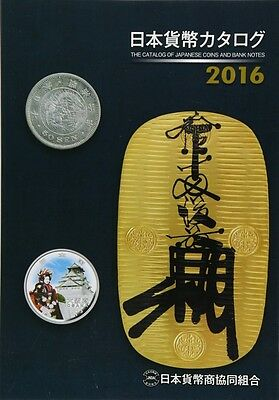 2016 Catalog of Japanese Coins Banknotes 20-2162 New From Japan