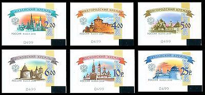 RUSSIA 2015 Set of 6 Type 1, Kremlins, Definitives, Limited Edition, MNH
