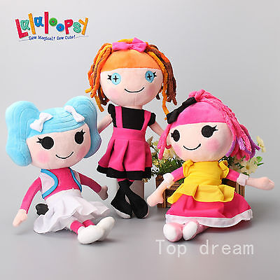New Cartoon LALALOOPSY Soft Plush Doll Toy 33cm 13'' Kids Girls Gift 3 Styles