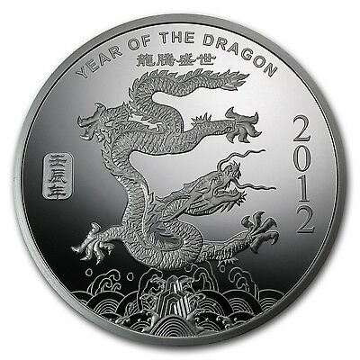 5 oz Silver Round - APMEX (2012 Year of the Dragon) - SKU #65013