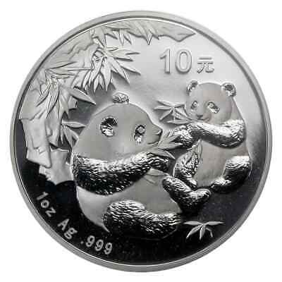 2006 China 1 oz Silver Panda BU (In Capsule) - SKU #11970
