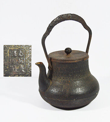 ANTIQUE JAPANESE CAST IRON SIGNED TETSUBIN TEA KETTLE 18/19th