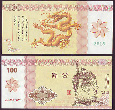 Billet - Dragon Chinois - Stature Guan Yu (3 Royaumes) 2015 - TEST NOTE - NEUF