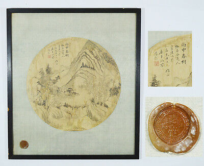 Antique Chinese Landscape Fan Painting Signed Seal Mark Calligraphy