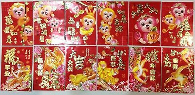 """24 pcs 3.1"""" x 4.5""""(金花)Chinese New Year Red Envelope Lucky Money Bag  WHOLESALE"""