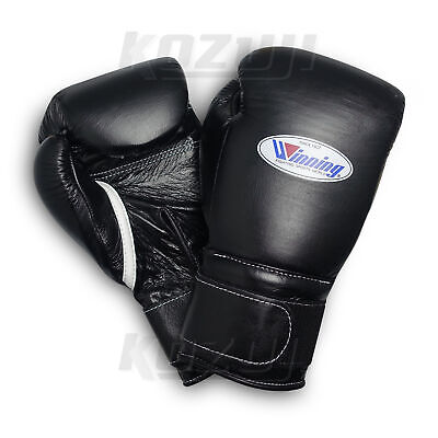 Winning Pro Boxing Gloves MS-500-B Black, 14oz VeIcro Design, New from Japan