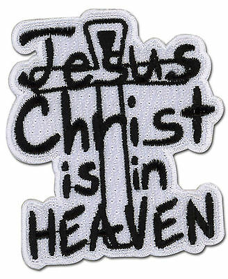 Hellsing Ultimate Jesus Christ is in Heaven Patch ~ Officially Licensed ~ NEW