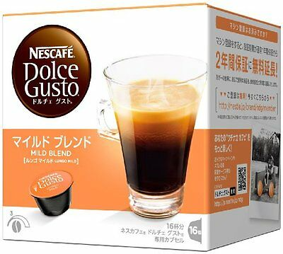 NEW Nescafe Dolce Gusto dedicated capsule mild blend (Lungo mild) 16 cups F/S