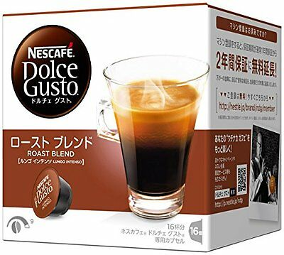 NEW Nescafe Dolce Gusto dedicated capsule roasted blend (Rungointenso) 16 cups