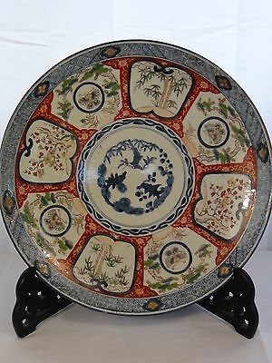 Antique Meiji Japanese Impressive Porcelain  Charger With Stand , 9 Medallions