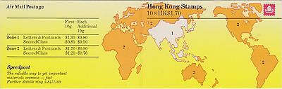 (H12-4) 1987 Hong Kong $17 stamp book (B)