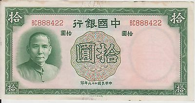 (H12-31) 1937 China 10 Yuan bank note