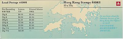 (H12-3) 1987 Hong Kong $5 Stamp book (A)