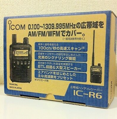 Icom IC-R6 Wide Band 0.100-1309.995MHz Communication Handy Receiver UNBLOCKED