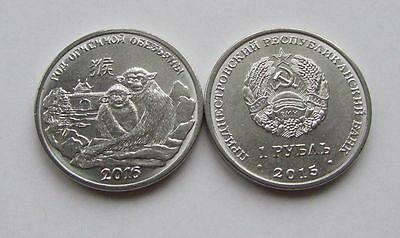 """Transnistria 1 rouble 2015 /""""Transfiguration in Bendery/"""" UNC"""