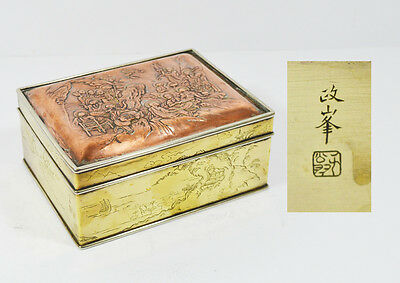 Antique Chinese Scholar's Metal And Copper Box Signed