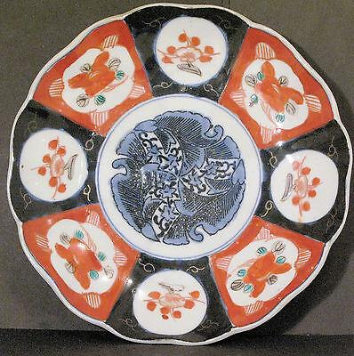 Antique Japanese Imari shallow dish with fruit and flower motif  22 cm across