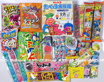 Japanese Snacks Foods Assortment 30pcs set Dagashi Okashi Candy Mochi / AP2T
