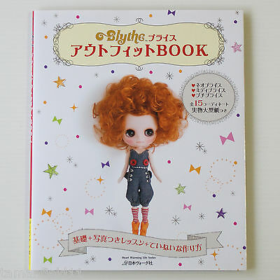 BLYTHE OUTFIT BOOK - Japanese Doll's Clothes Pattern Book Instructions