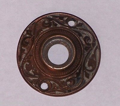 Antique Eastlake Door Knob Rosette Brass